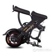 鋰電池電動自行車可折疊式男女小型代步超輕便攜迷你型電瓶電動車    (圖拉斯)