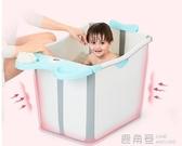 兒童浴桶 兒童洗澡桶可折疊大號游泳沐浴桶嬰兒小孩浴缸寶寶家用泡澡盆抖音『鹿角巷YTL』
