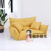 沙發 懶人沙發榻榻米小戶型臥室小沙發床兩用雙人日式網紅款多功能摺疊T 8色