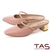 TAS水鑽細帶低跟方頭穆勒鞋-甜美粉