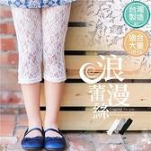 【封館5折】[台灣製造]台灣製大童可~蕾絲織花微透感內搭褲-3色(270310)