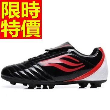 足球鞋-好穿輕便運動男釘鞋61j29【時尚巴黎】