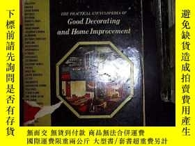 二手書博民逛書店The罕見Practical Encyclopedia of G