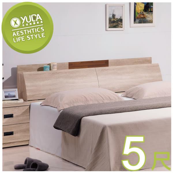 床頭箱【YUDA】舒活 附插座 5尺 床頭櫃/床櫃 J8S 29-1