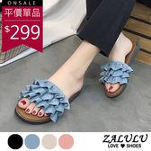 ZALULU愛鞋館 7FE062 夏季甜美荷葉邊一字涼拖鞋-黑/米/藍/粉-35-40