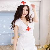 情趣內衣性感護士服透視緊身小胸制服夜火激情套裝夜店酒吧演出騷 完美情人精品館 YXS