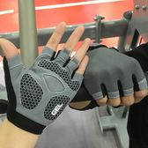 【全館】現折200男士騎行開車器械健身防滑薄款運動手套中秋佳節