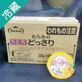 日本Tarami鳳梨椰果鮮果肉果凍6入/盒(230g/個)【愛買冷藏】