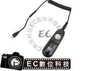 【EC數位】JJC S-F3 快門線 Fujifilm RR-90 X-A1  X-E2  XQ1  X-T1  X30