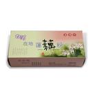 【2件優惠價】白河100%蓮藕粉600g...