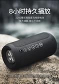 藍牙音箱3d環繞大音量手機無線戶外防水迷你音響便攜式小型隨身家用 青山市集