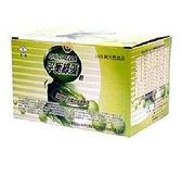 【苦行嚴選】平衡綠藻粉 1Kg裝