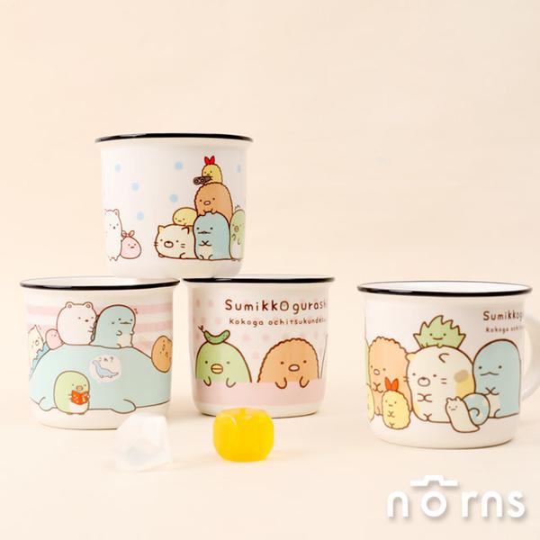 角落生物口壺馬克杯- Norns 正版授權 餐具 杯子 咖啡杯 恐龍媽媽 企鵝? 豬排 蜥蜴