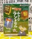 【震撼日式精品】名偵探柯南Detective Conan~日本食玩書包小學堂-隨機*20519