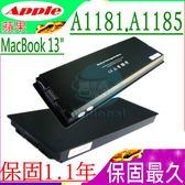 APPLE 電池-A1185,A1181,MACBOOK MA254,MA255,MA472,MA561,MA70,MA701,MB402,MB403,MB063,蘋果 電池
