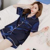 性感睡衣女短袖冰絲兩件套韓版絲綢套裝薄款大碼家居服