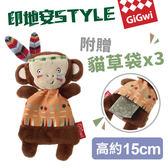 【SofyDOG】GiGwi就是愛貓草-印地安猴子