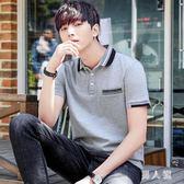 中大尺碼短袖Polo衫 夏季男士t恤翻領青少年寬鬆半袖潮流體恤衣服 FR9668『男人範』