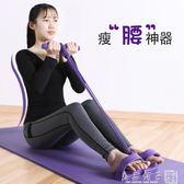 仰臥起坐健身器材家用輔助器運動器材拉力繩腳蹬拉力器   良品鋪子