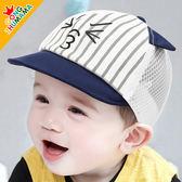 (聖誕交換禮物)嬰兒帽子0-3-6-12個月春秋男女寶寶鴨舌帽夏童帽遮陽帽1-2歲春夏