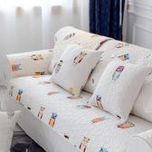 沙發罩簡約現代客廳沙發墊四季通用全棉防滑真皮坐墊套全包蓋巾LXY6050 『小美日記』