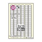 Herwood 鶴屋牌 NO.A1731 A4 三合一影印自黏標籤貼紙/電腦標籤 16.9x30.5mm 20大張入