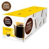 雀巢 新型膠囊咖啡機專用 美式醇郁濃滑咖啡膠囊 料號12282164 ★買五送一(共六盒)