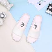 【333家居鞋館】Fun Plus+ 解憂紓壓 流線活力室外拖鞋-白