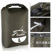 (一件免運)魚護網防水包袋加厚裝魚袋乾坤袋魚護包釣魚折疊多功能漁獲袋便攜活魚袋XW