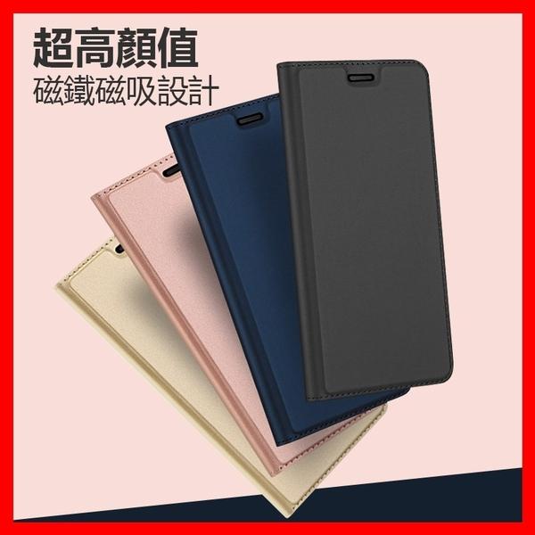 超高顏值磁吸華碩 ASUS ZenFone 5 5Z ZE620KL 6 ZS630KL手機殼卡包翻蓋皮套保護殼磁鐵吸附