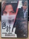 挖寶二手片-Y70-086-正版DVD-...