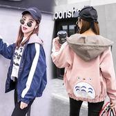 秋裝外套少女秋季正韓初中學生高中女孩大童連帽T恤開好康免運