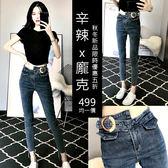 克妹Ke-Mei【AT54666】歐洲站 潤派軍風特殊腰釦環彈力緊身牛仔褲