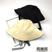 館長推薦☛渔夫帽韓版小清新可折疊漁夫帽女