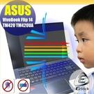 ® Ezstick ASUS TM420...