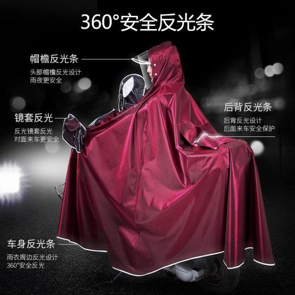 雨衣  摩托電動電瓶自行車雨衣單人雙人加大加厚防暴雨騎行男女雨披
