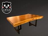 【大熊傢俱】柚木大板桌 實木桌 大茶几 辦公桌 原木茶几 書桌 原木桌 洽談桌 泡茶桌 實木茶几