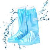 618好康鉅惠 兒童雨鞋套防滑加厚防水防雨鞋套小孩鞋套