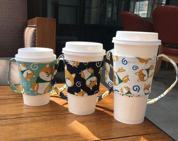 日系柴犬環保飲料提袋 咖啡杯套 超可愛【H80932】
