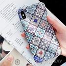 【R】青花瓷 花樣 復古瓷磚 防摔殼 iPhone X Xs MAX I8 i7 plus 蘋果 手機殼 全包邊硬殼