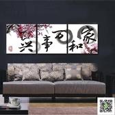 數字油畫diy 數字油畫手繪大幅室客廳 油彩畫裝飾畫三拼三聯家和萬事興玫瑰女孩