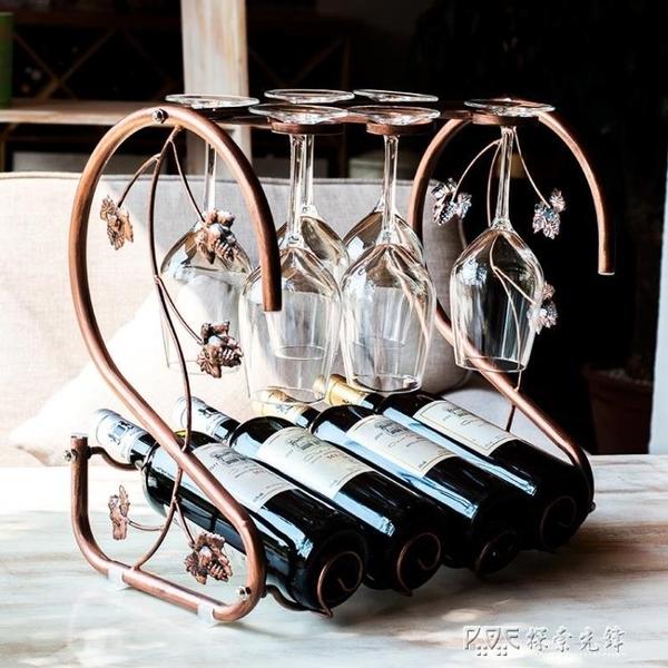 歐式紅酒架創意紅酒杯架擺件家用葡萄酒架高腳杯架倒掛酒瓶架酒架 ATF 探索先鋒