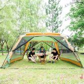 戶外涼棚露營8-10人燒烤遮陽棚便攜式折疊沙灘天幕防雨帳篷xw 免運商品