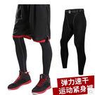 運動緊身褲男跑步大碼長褲訓練健身褲高彈力速幹壓縮褲籃球打底褲