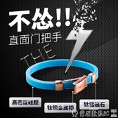 靜電手環 無線防靜電手環 無繩男女款手腕帶 能量平衡消除人體靜電手環爾碩數位
