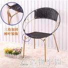 藤凳子藤椅小藤椅子居家小凳子戶外時尚塑料矮凳子靠背椅鐵藝茶幾 名購居家