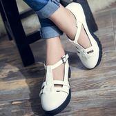 娃娃鞋 - 英倫復古森女鬆糕鞋 現貨