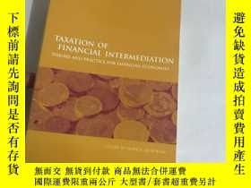 二手書博民逛書店Taxation罕見of Financial Intermedi