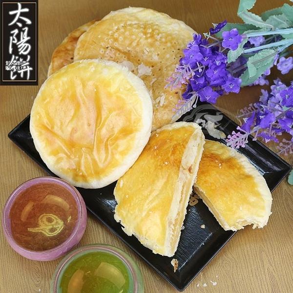 皇覺 秋色流金精選禮盒組10入裝x3盒(奶油酥餅+太陽餅+老婆餅)