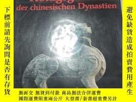 二手書博民逛書店Kaiser-und罕見Kondigsgraber der chinesischen Dynsstien中國歷代皇
